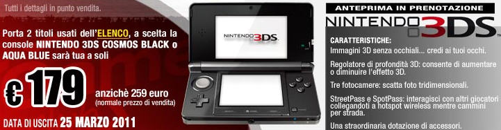 3ds-mediaworld