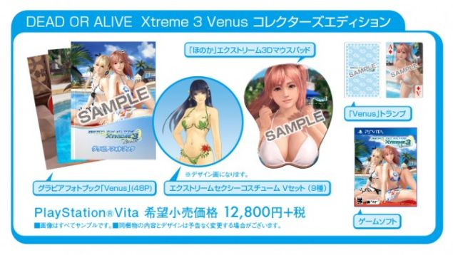 Dead or Alive Xtreme 3: annunciate le Collector's Edition