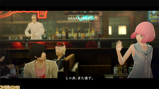 Catherine Full Body annunciato su PlayStation 4 e PlayStation Vita